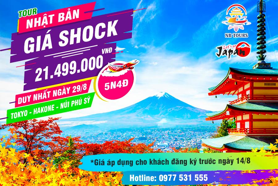 Tour Nhật Bản giá sốc